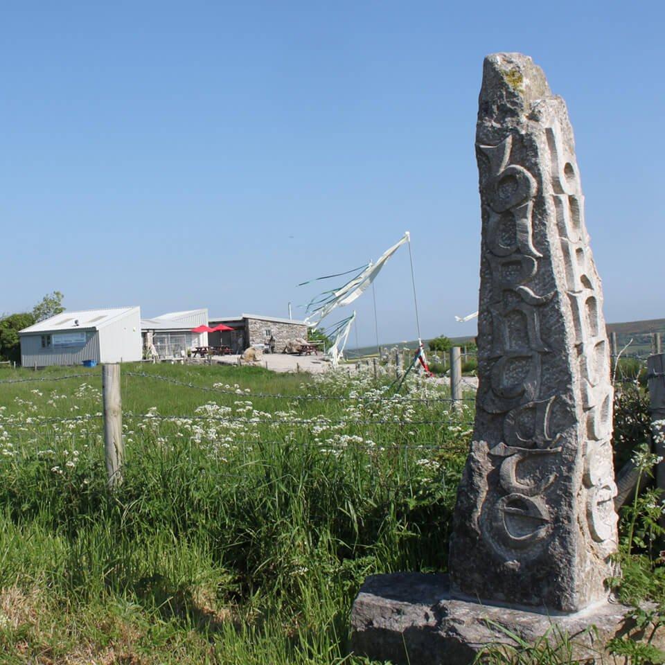 Burngate Stone Carving Centre entrance obelisk